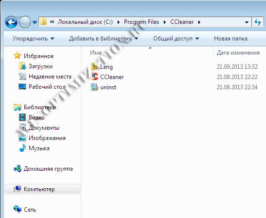 Проводник Windows - логический путь