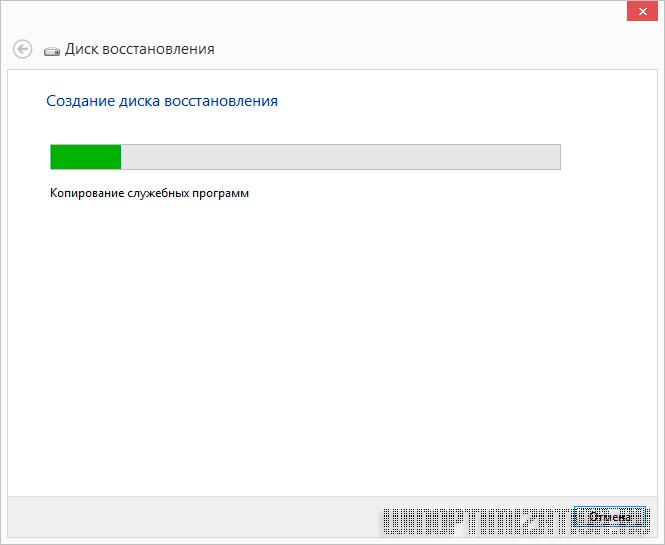Процесс создания флешки восстановления Windows 8