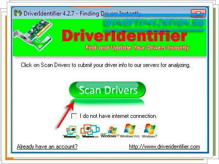 Скачать DriverIdentifier — бесплатная программа для загрузки драйверов