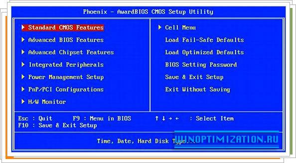 Быстрая загрузка windows - настройка BIOS