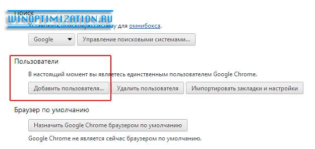 Пользователи - Добавить пользователя