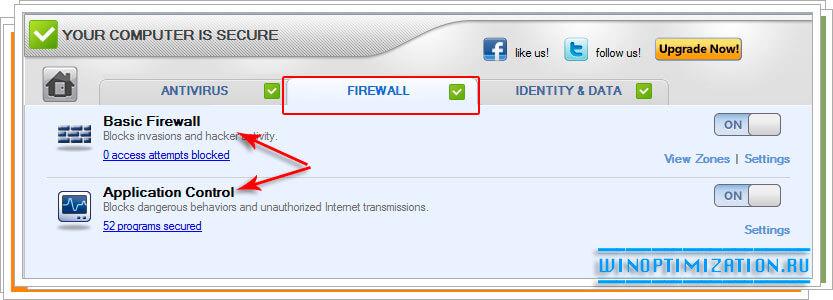 Бесплатный Firewall