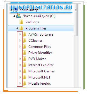 Удобная навигация по папкам в Windows 7