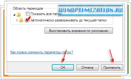 Поиск файлов в папках Windows 7 – делаем поиск проще