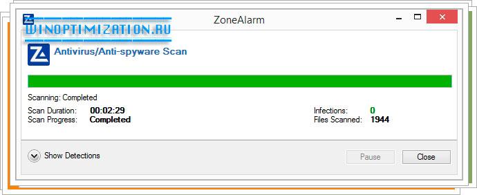 Окно проверки системы на вирусы