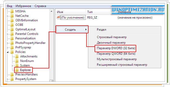 Добавляем параметр NoSimpleNetidList
