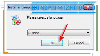 Язык установки программы Revo Uninstaller