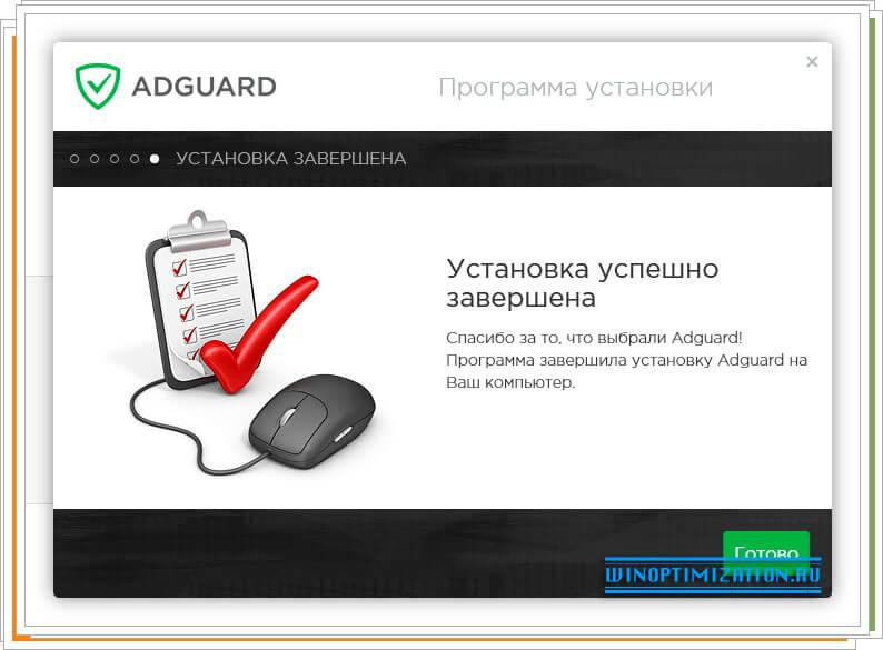 Ad Muncher Бесплатная Программа