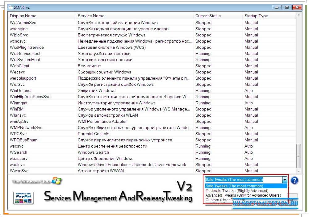 Конфигурации системных служб Windows 7 в программе SMART