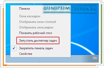 Настройка Windows 7 – десять часто задаваемых вопросов