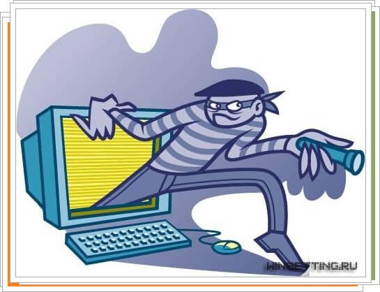 Как обезопасить себя в сети? 12 действенных правил