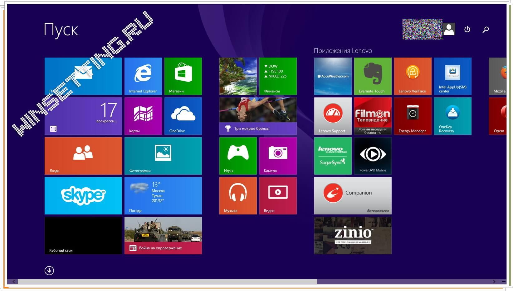 Metro-интерфейс Windows 8