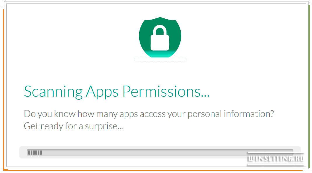 MyPermissions - сканирование приложений аккаунтов соц. сетей