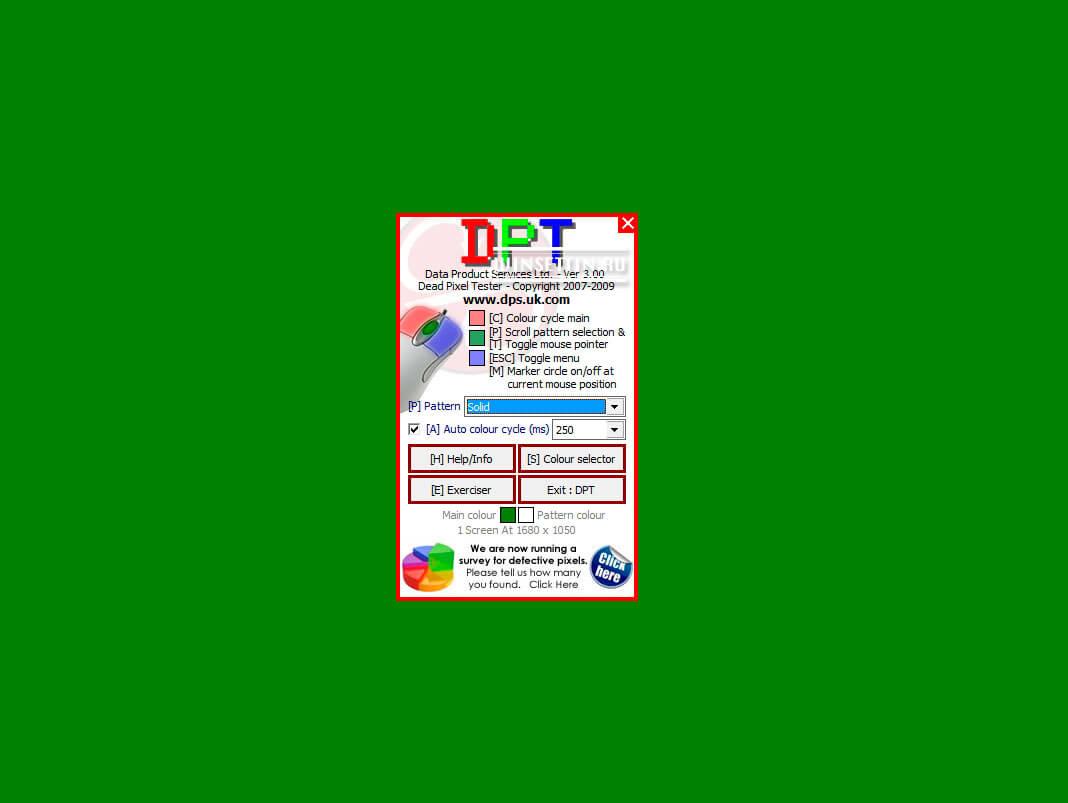 Как найти и исправить битые пиксели на ЖК-экране?