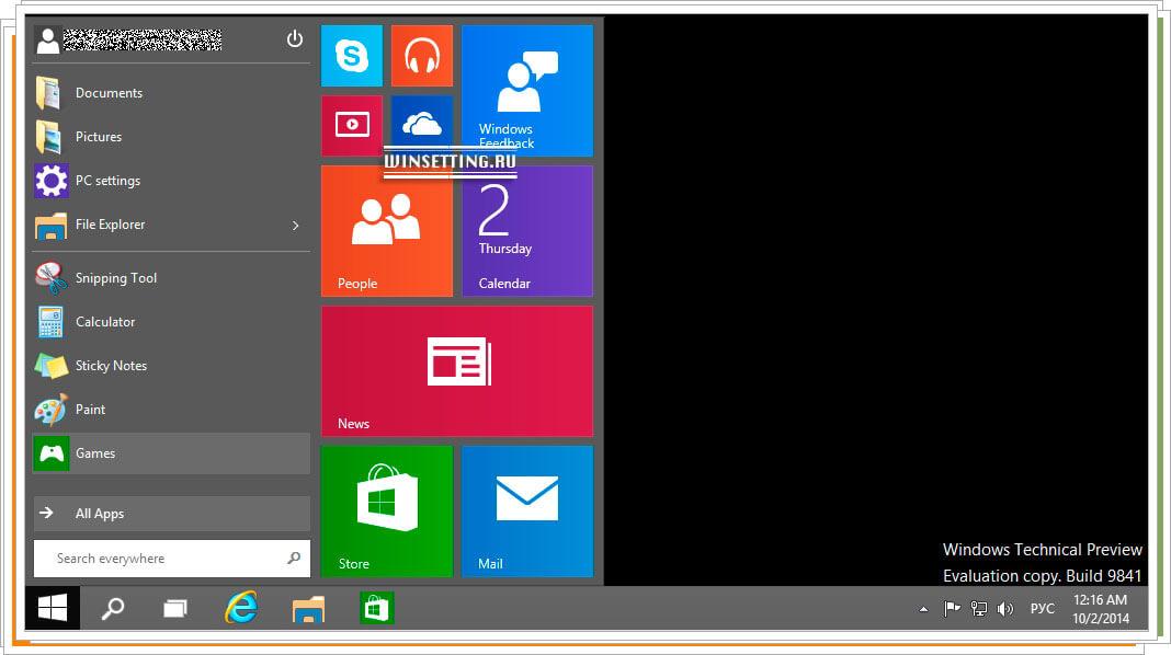 Скачать бесплатно Windows 10 Technical Preview